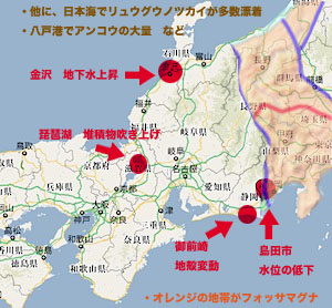 map-tokai.jpg