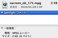 mpeg-sun.jpg