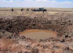peru-crater.jpg