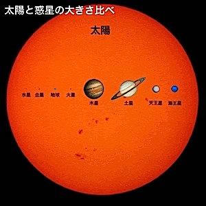 sun_planets.jpg